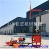 华夏巨匠QZ-2C汽油型便携式地质勘探钻机 多功能可拆解