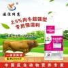 怎样可以提高肉牛的育肥速度