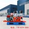 YQZ-30柴油机动力 工程勘探液压加压效率高钻机