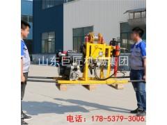 YQZ-50B型液壓輕便鉆機