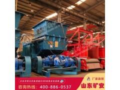 GLD4000/11/S皮带式给煤机技术