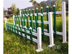 山西太原草坪护栏绿化带护栏花池围栏PVC护栏塑钢栅栏批发