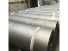 石墨电极供应商/批发商/销售公司自然美 炭素电极厂