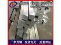 供應1060環保鋁扁條 6063氧化鋁排、6063鋁合金方排