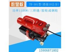 土工膜焊接机,PE爬焊机,防水板土工布焊膜机,排水板热熔焊机