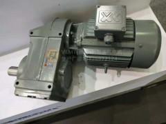 F37AM100M4减速机,立式减速机,电机减速器