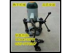 电动链条式开孔机 镀锌管铝合金开孔机 消防管钢管打孔机