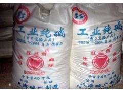 银川价位合理的纯碱_宁夏纯碱生产