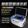高利洁高周波自来水管道清洗设备地暖清洗机脉冲洗全自动商用家用