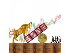 北京在线股票配资平台,上海最正规的股票配资
