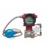诺莎DMP9051多参量变送器电池供电差压变送器哪家比较好