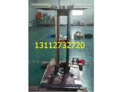 廣東貫流風葉焊接機 超聲波塑料焊接機,超聲波塑膠焊接機