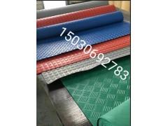 供应防滑橡胶板,鱼骨纹防滑橡胶板,条纹防滑橡胶板,柳叶纹