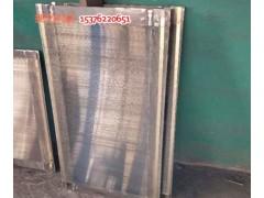 振弦过滤板匹配KCS-150D湿式振弦除尘风机