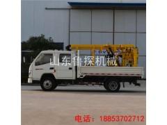 高效XYC-200车载式勘探钻机 工程取样钻机岩石取芯不是事