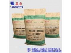 油料庫地面防靜電砂漿材料雄安生產供貨