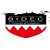 2019第二届巴林国际防务与军警展