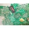 东莞市废镀金回收,fpc边料回收,pcb线路板回收