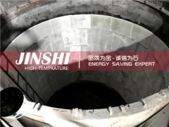钢厂保温钢包内衬纳米隔热板节能改造