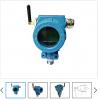 HS-IOT201 无线压力传感器