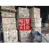 印尼菠萝格板材-丹东市印尼菠萝格厂家