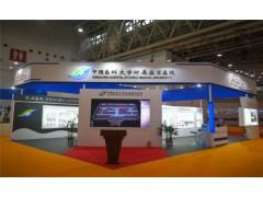 華建安防展臺環球之星會展設計、展廳制作、展臺搭建一體化服務