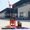 供应QZ-2B型汽油机轻便取样钻机  小型地质岩心钻机