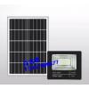 太阳能路灯,智慧路灯,太阳能投光灯,LED灯具