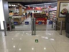 超市单向入口感应摆闸厂家直销
