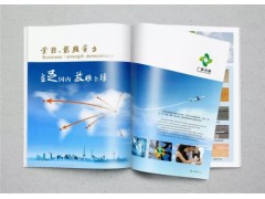 廣州企業宣傳畫冊設計公司
