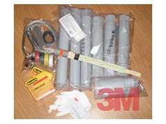 批發供應3M 冷縮電纜終端接頭-接線盒15KV