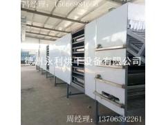 中草藥烘干設備 多層帶式干燥設備 品質保障