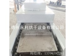 托盤烘干設備 小型工業烘干機 品質保障