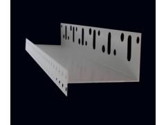 H性鋁合金托架8cm