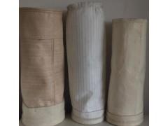 高温滤袋天林厂家专业生产直销