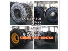 實心輪胎工程輪胎17.5-25現貨批發