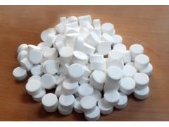 重庆名宏供应三氯异氰尿酸游泳池杀菌剂