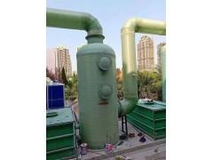環保玻璃鋼凈化塔 玻璃鋼廢氣凈化塔 酸霧凈化塔