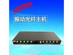 东莞拓天供应振动光纤报警系统 振动光缆入侵探测主机