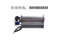 60180U型贯流风机 220V取暖器电壁炉大风量横流风机