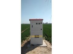 射頻卡智能灌溉控制系統