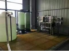 常州電泳漆廢水處理|涂裝廢水處理|廢水回用設備|水處理設備