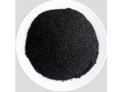 0.5-1果壳活性炭