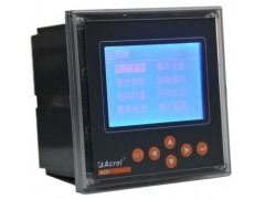 安科瑞直銷 ACR330ELH 出線計量柜 三相多功能