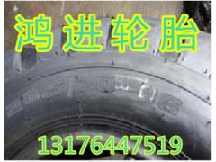 好实心轮胎20.5-25工程车轮胎