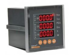 安科瑞ACR220E/DP通訊協議數顯多功能表