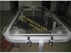 塑料網帶轉彎輸送機,轉彎輸送線,皮帶輸送線