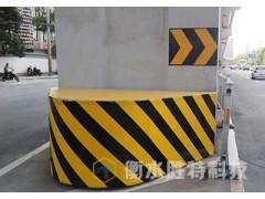 桥梁防车撞,桥梁防船撞,公路桥墩防撞