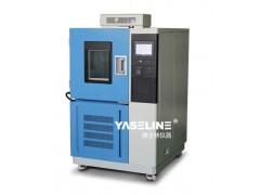 高低溫交變濕熱試驗箱全系列報價及方案