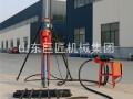 華夏巨匠KQZ70D氣動潛孔鉆機江蘇沖擊式鉆機 鑿巖效率高